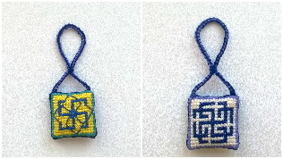 an amulet of good luck in the studies